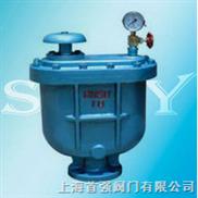 排氣閥—上海首強閥門