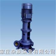 PWL系列污水泵