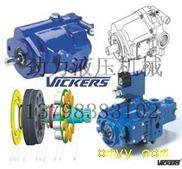 VICKERS油泵