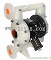QBK-25型-工程塑料气动隔膜泵
