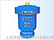 單口排氣閥-P1(QB)1-10-- 單口排氣閥用途