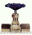 【上海生產】>>儀表針形截止閥\儀表針形截止閥