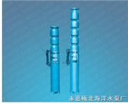 供应多级潜水泵/潜水多级泵