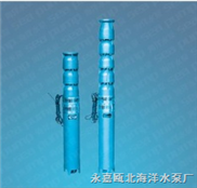 QJ深井潜水电泵,QJ深井泵,QJ深井电泵