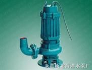 供應QWP不銹鋼潛水污水泵