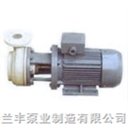 PF40-32-125-PF型聚偏氟乙烯单级单吸式化工离心泵