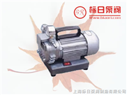 WXZ型无油直联旋片真空泵
