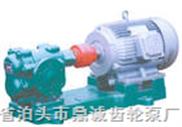 ZYB渣油泵|重油泵|煤焦油泵