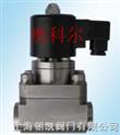 高压电磁阀 耐高压电磁阀,高温高压电磁阀,上海高压电磁阀