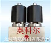 二位三通电磁阀 高压两位三通电磁阀,两位三通电磁阀,两位五通电磁阀