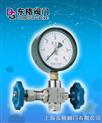 上海壓力計截止閥廠家,壓力計截止閥報價,壓力計截止閥型號標準,壓力計截止閥參考資料