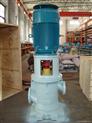 3G型立式三螺杆泵