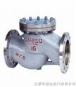 鉻鉬鋼止回閥型號、結構、標準、價格、選型