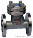 鑄鋼止回閥型號、結構、標準、價格、應用