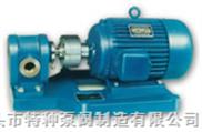 ZYB齒輪泵,ZYB型渣油泵109