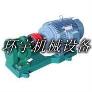 高壓齒輪油泵