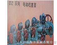 供應船用電動柱塞泵