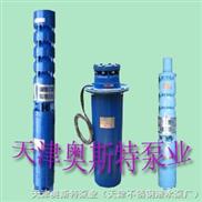 礦用隔爆潛水泵