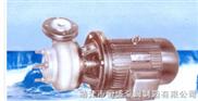 FSB型氟塑料增强合金离心泵