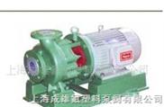 IHF80-65-125D氟合金離心泵