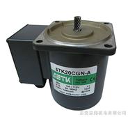 5TK20CGN-A,5TK20CGN-C,ASTK力矩电机
