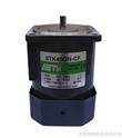 5TK40GN-CF,5TK40GU-CF,ASTK力矩电机