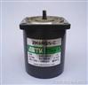 2IK6RGN-C,6W单相调速电机,ASTK