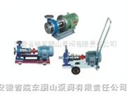 FB不锈钢离心泵 FNB型浓浆泵