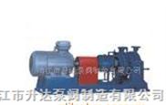 AY型离心油泵