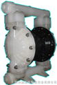 RW40PP氣動隔膜泵
