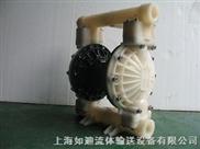 RD40PVDF氣動隔膜泵