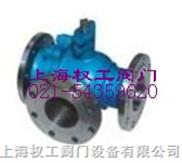 Q44F不锈钢三通球阀 电动三通球阀 气动三通球阀