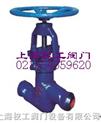 J61Y焊接截止閥 電站焊接截止閥 焊接截止閥