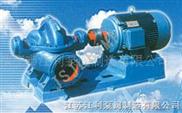 单级双吸式离心泵