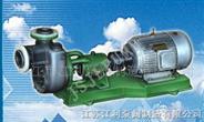 FZB氟合金卧式自吸泵