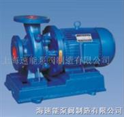 ISW卧式管道离心泵、ISH不锈钢管道离心泵