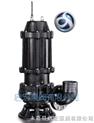 QW无堵塞潜水排污泵,潜污泵,QW污水泵