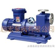不銹鋼耐腐蝕ZCQ自吸式磁力泵