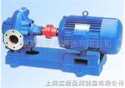 連程牌耐高溫齒輪泵