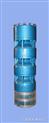 QH-天津海水潜水泵
