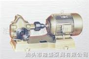 KCB型防爆齒輪油泵