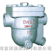 机械型疏水阀|浮球式疏水阀|倒吊桶式疏水阀|