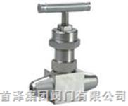 进口高温高压焊接式针型阀|进口高温高压焊接式针型阀品牌|