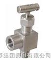 进口角式针型阀 进口角式针型阀价格 进口角式针型阀品牌