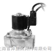 进口水用电磁阀|进口水用电磁阀价格|进口水用电磁阀品牌