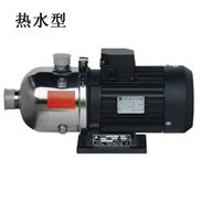 CHL4-30LSWSR热水循环泵 CNP南方不锈钢泵 不锈钢热水型离心泵 高温多级离心泵