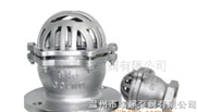 不銹鋼H42W底閥/過濾器/球閥/刀型閘閥