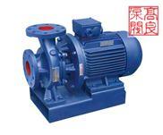 臥式管道離心泵 ISW管道離心泵 上海離心泵