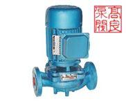 管道泵 熱水管道泵 管道泵參數 熱水循環管道泵