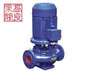 立式单级单吸热水泵 立式单级热水泵  立式离心水泵